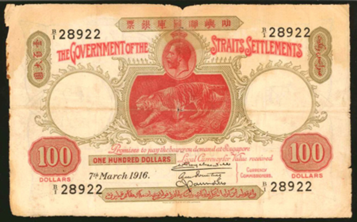 Very rare Straits Settlements $100 of 7 March 1916, P-5, to be offered by Stack's Bowers at their NYINC sale in January in PMG-20 Very Fine NET. (Image courtesy Stack's Bowers)