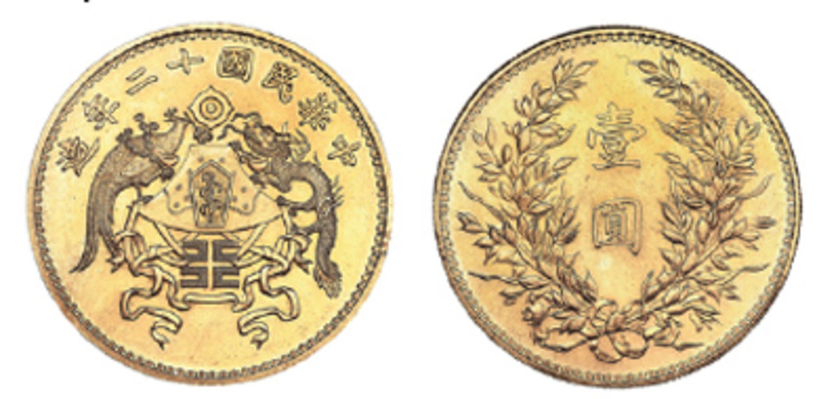 Pattern Chinese Republic gold dollar of Year 12 (KM-Pn70; Kann-1575) that sold for $108,000. (Image courtesy and © www.ha.com)