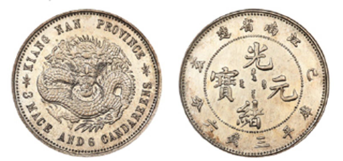 The rarest Kiangnan coin: exceptional Kuang-hsü silver 50 cents of 1899 (KM-Y144A, Kann-76) that realized $312,000 in MS-62 NGC at Heritage Auctions' Hong Kong sale in June. (Image courtesy and © www.ha.com)