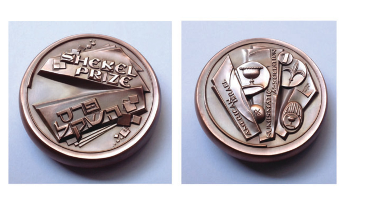 The Shekel Medal
