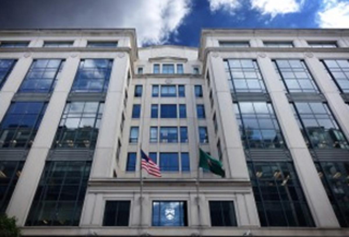 United States Mint Headquarters in Washington, D.C.