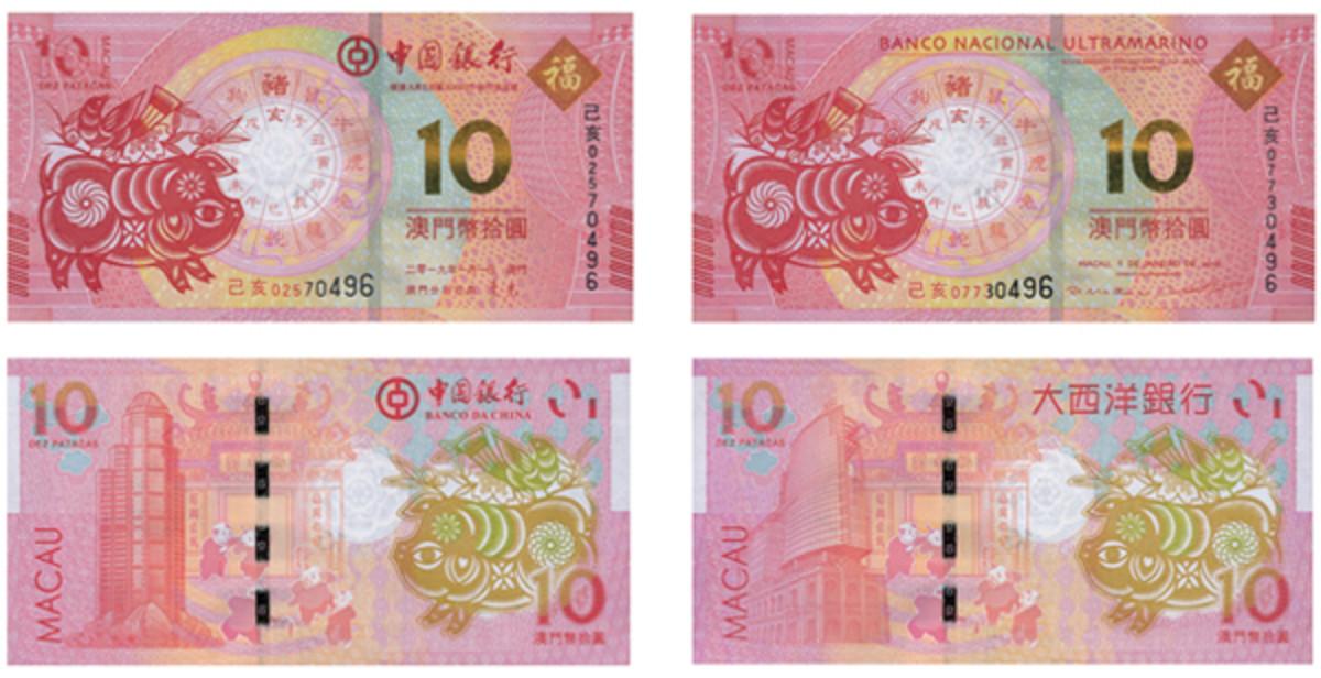 Faces and backs of Macau's Banco da China (left) and Banco Nacional Ultramarino (right) 10-pataca issues that mark the Year of the Pig. (Images courtesy Trevor Wilkin ex Autoridade Monetária de Macau)