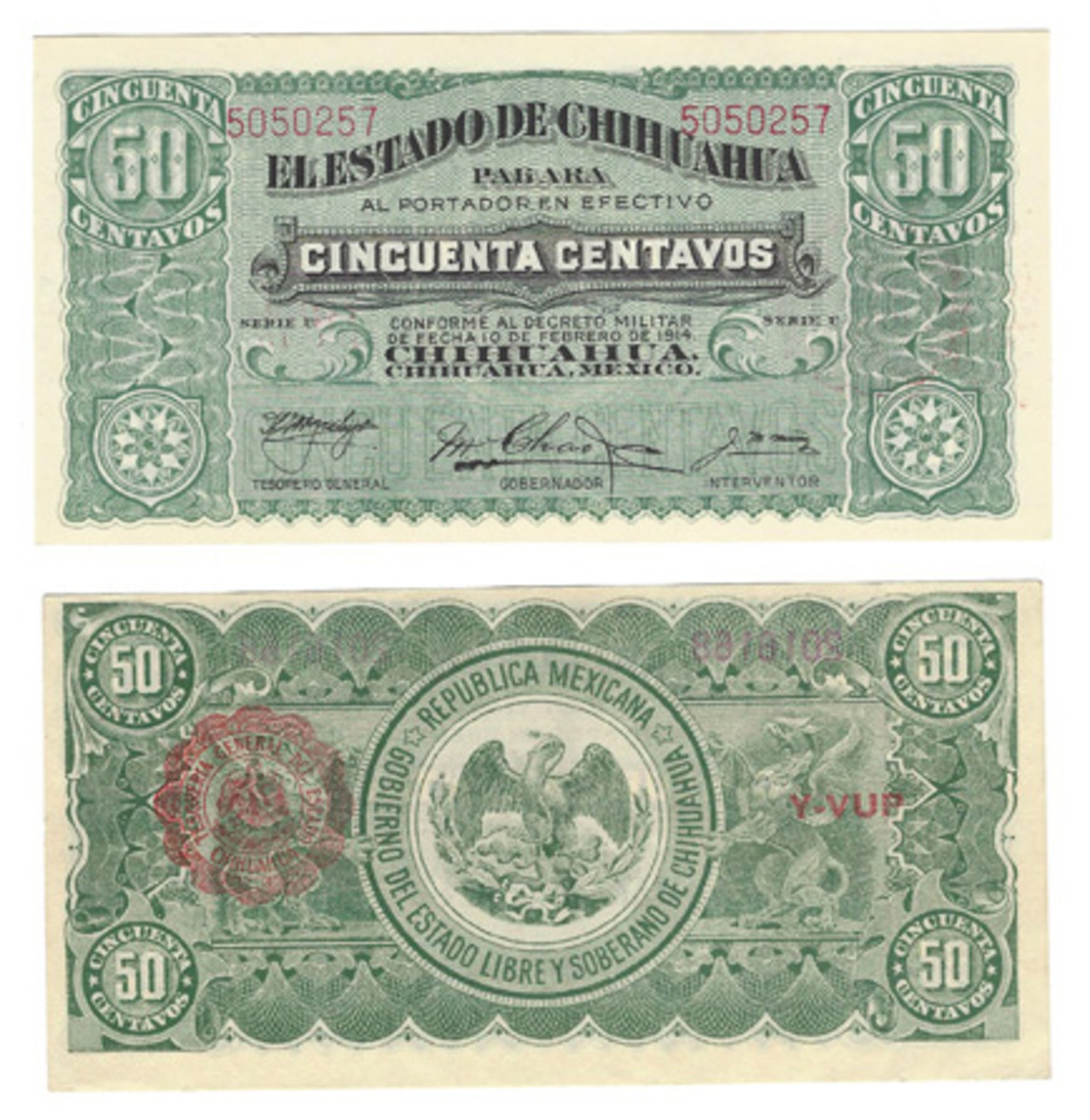 The face of the second 50 centavos variety has nothing but a usual serial number, no items added. But the back now has a red seal at left and red letters on the right. No date appears on the back.