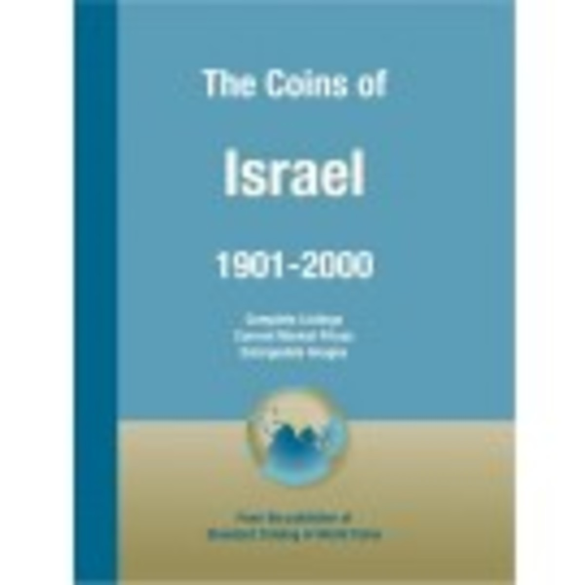 2012 Coins of the World 1901-2000: Israel