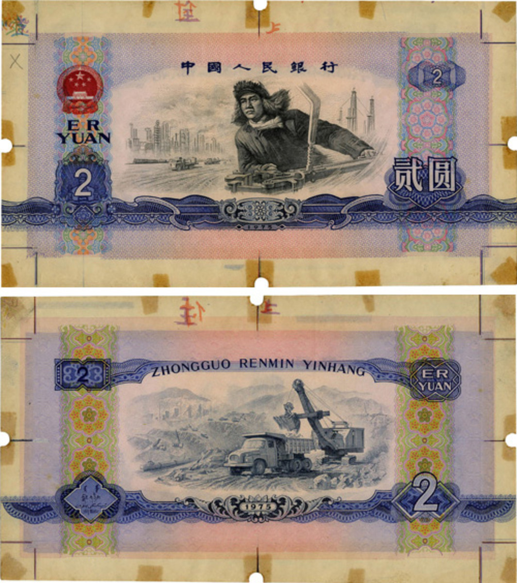 """""""Iron Man"""" Wang Jinxi, regarded as a hero in the People's Republic of China for his work in 1960 at the Daqing Oil Field, appears on the front of this 1975 2-yuan proof note from China. It sold for $240,000 in Stack's Bowers' March 25 paper money auction held in Hong Kong."""