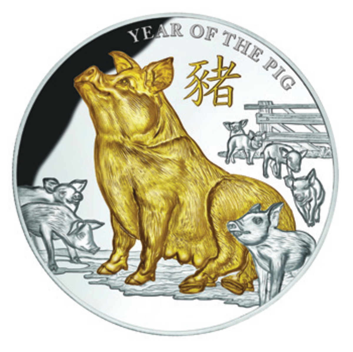 A selectively gold-plated sow dominates Niue's proof $8 struck by Produits Artistiques Métaux Précieux. (Image courtesy www.downies.com)