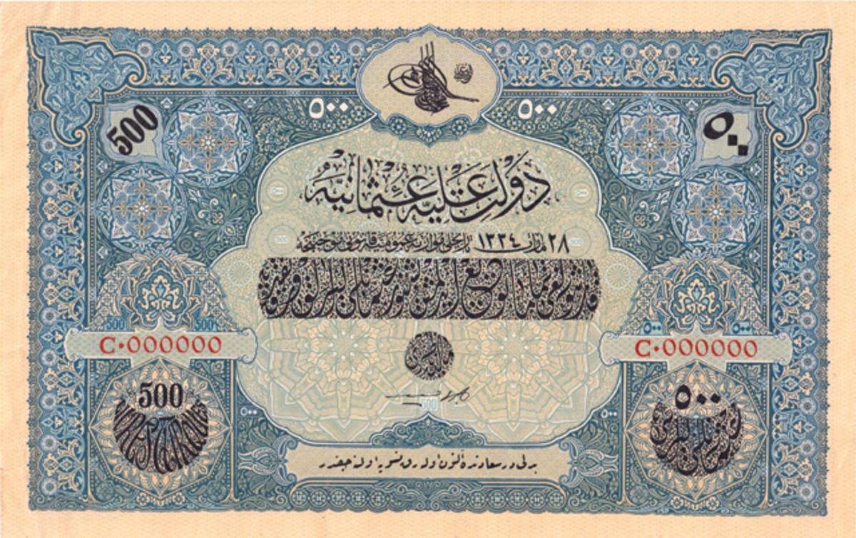 Five hundred livres specimen, AH1334, toughra of Mehmed V (P-107Bs; G.RS-7-2). Unpriced in SCWPM.