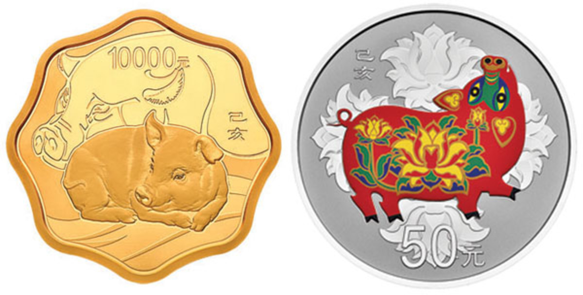 Common reverses for this year's People's Republic of China uncolored and colored YoP lunar proofs. (Images courtesy China Gold)
