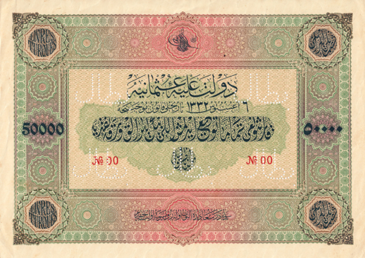 One of the extremely rare 50,000 livres unsigned specimen notes of AH1332 [1916], (P-95s; G.RS-4-11) to be offered in Noble Numismatics April sale. It carries an estimate of c. $70,000 [A$100,000].