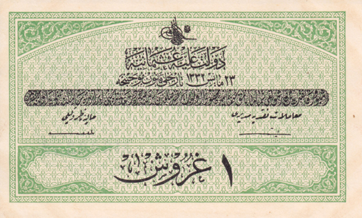One of a consecutive pair of one piastre notes, AH1332, signed Talat/Rasid (P-85; G.RS-4-1). These are the only issued notes in the collection.