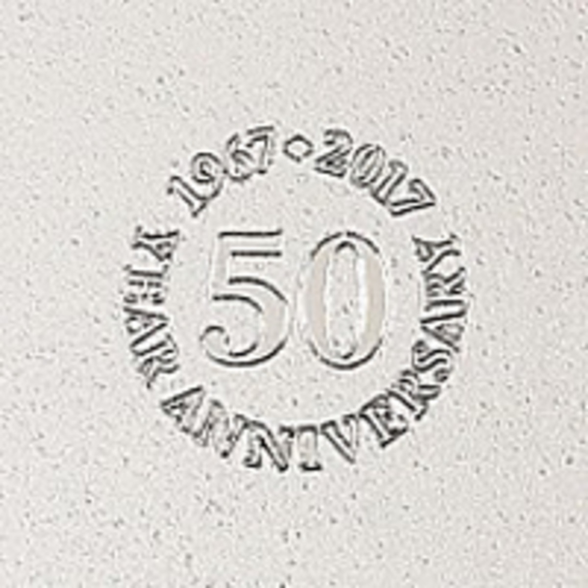 50th anniversary logo that appears on the reverse of several of the 2017 celebratory Krugerrand issues. (Image courtesy & © South African Mint)