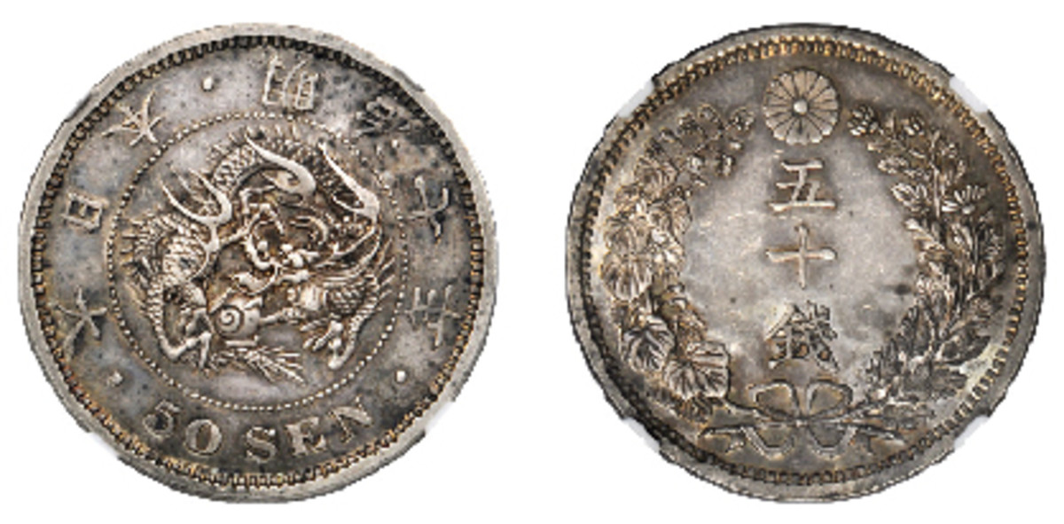 Japanese rarity: Year 7 silver 50 sen (KM-25). It will be offered for sale graded NGC MS-62 with an estimate of $20,000-25,000. (Images courtesy Stack's Bowers)