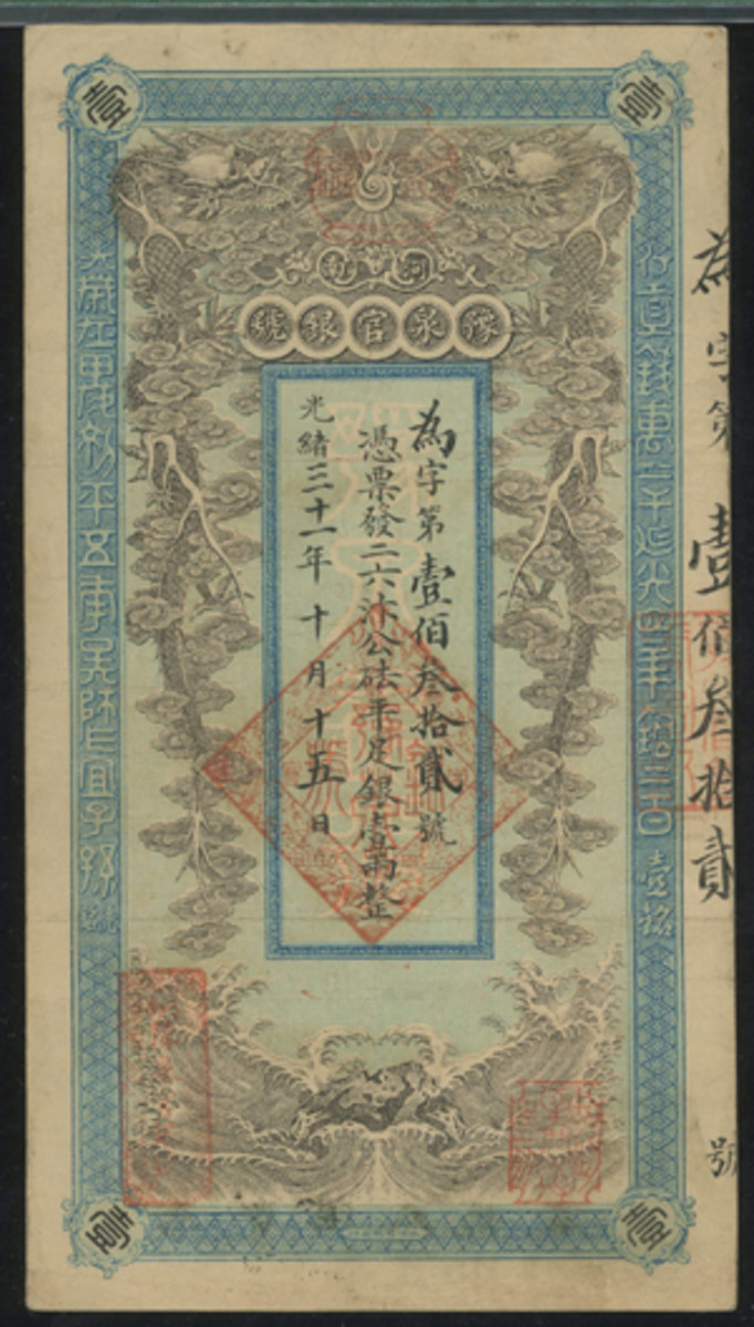"""Rare Honan Yu Chuan Official Bank 1 tael of 1905 (PNL; SM-Y20) to be offered by Spink China in their March sale graded PMG 30 Very Fine (Annotations) with an estimate of $85,000-150,000. Those """"annotations"""" in the right margin provide the anti-counterfeiting clause. (Image courtesy and © Spink China)"""