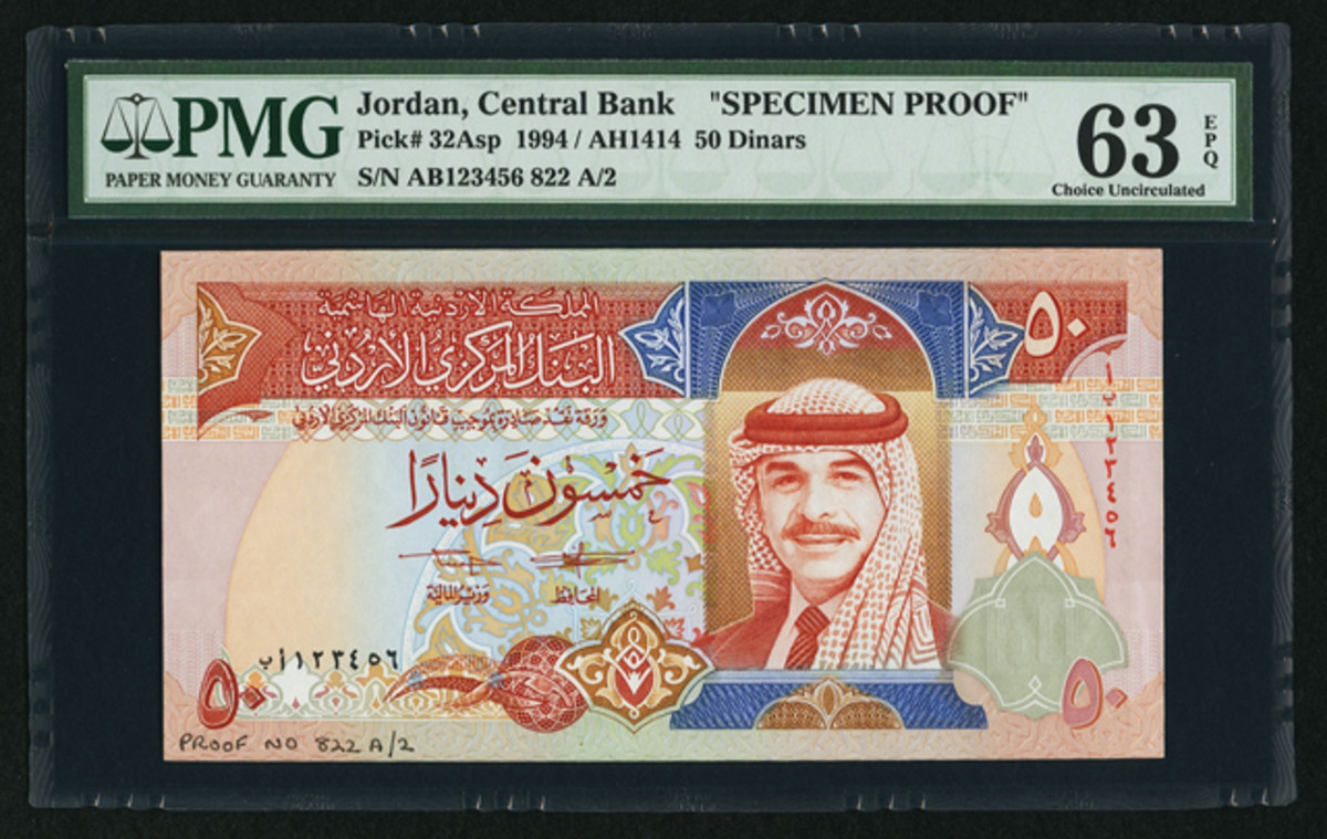 The choice specimen/proof of a Jordan Central Bank 50 dinars of 1994, P-32Asp, that realized $23,500 in the Heritage sale.