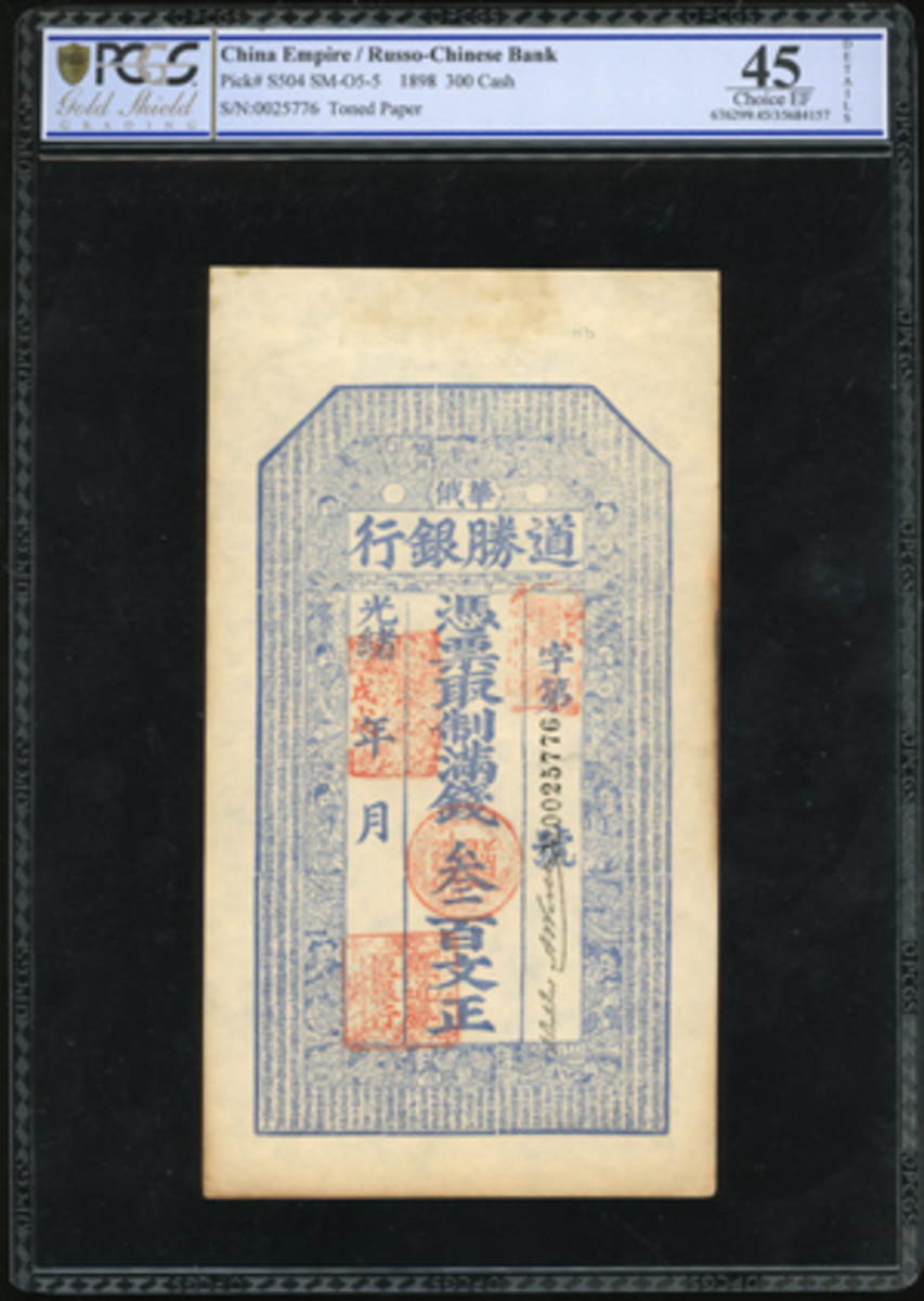 "The rare Russo Chinese Bank 300 cash of 1898 (P-S504) that realized $25,990. The note imitates contemporary Chinese issues. The top borders contain the Chinese characters for Fu (Happiness), Lu (Wealth), and Shou (Longevity), with the Eight Immortals in the left and right borders and ""He He Er Xian"" (The Immortals of Harmony and Union) at the bottom. SCWPM describes the note as having ""Medieval characters in frame."" (Image courtesy & © Spink)"