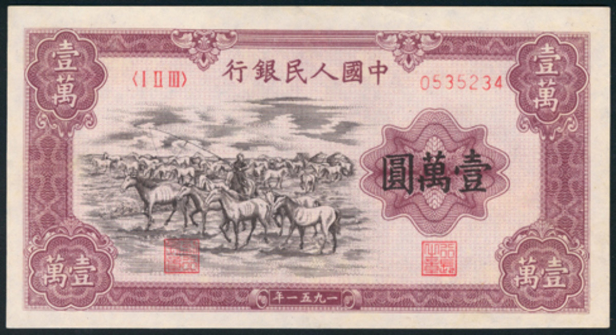 "Highly collectible ""Running Horse"" 10,000 yuan ((P-858Aa) graded PCGS Gold Shield 40 Details Extremely Fine that sold for an easy $107,773 in Spink's August sale. (Image courtesy & © Spink China)"