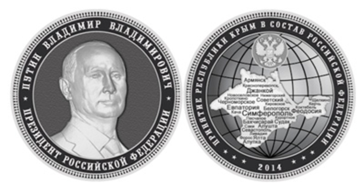 RussianMedal2