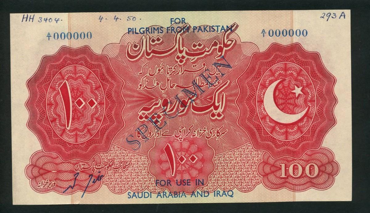 Rare specimen of Haj 100 rupee specimen from Pakistan, P-PR1s, that sold for $65,232 in about UNC.