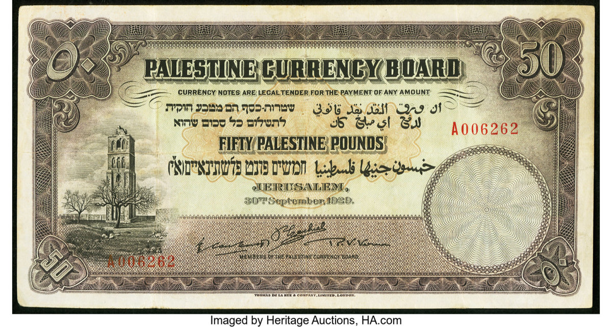 Late arrival but presumably of great price: the Palestine Currency Board £50 dated 30 Spetember 1929 (P-10b) still awaiting grade and estimate. Image courtesy & © Heritage Auctions.
