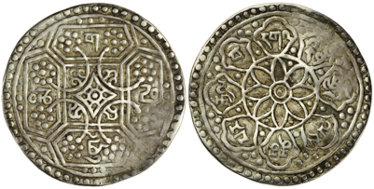 Extremely rare Nepalese silver Shri Mangalam tangka (KM-C10.3). Graded XF, it sold for $36,688. (Images courtesy & © 2018 Spink China)