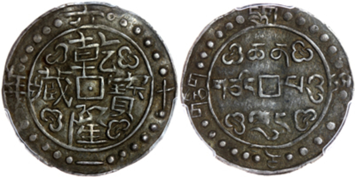 Tibetan 1 sho (KM-C72.2) struck in error for the 61st year of the reign of Chinese Emperor Qian Long, who had abdicated the previous year. Graded PCGS XF-45, it realized $ 27,517. (Images courtesy & © 2018 Spink China)