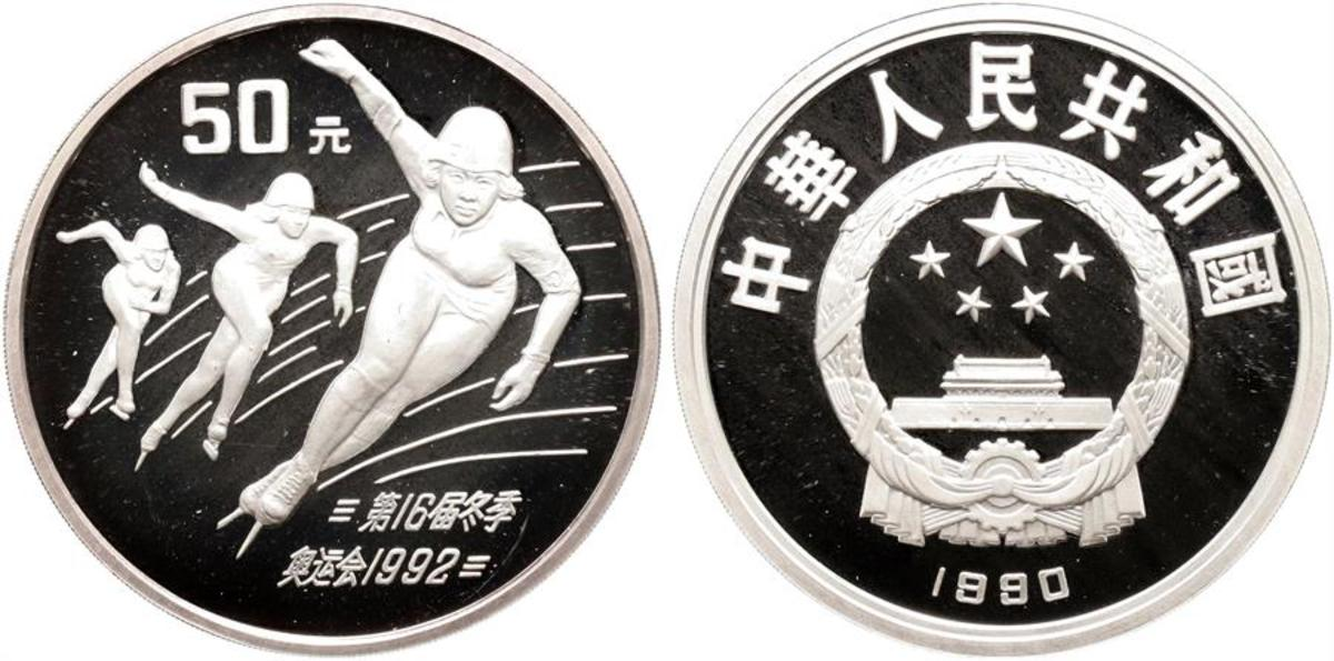 Olympic skating – This large Chinese 50 Yuan silver five ounce Olympic commemorative was issued in 1990 for the 1992 16th Winter Olympic games in Albertville. It normally sells for $500 or more, making the WAG opening bid of about $110 very attractive.