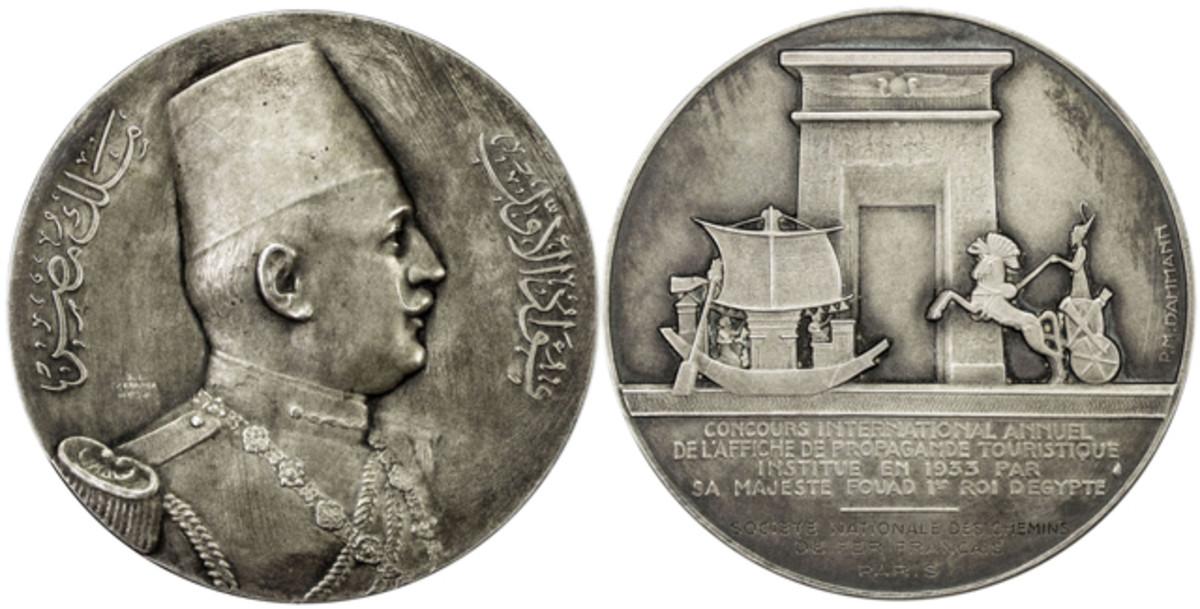 Fuad I, King, 1922-1936, AR medal