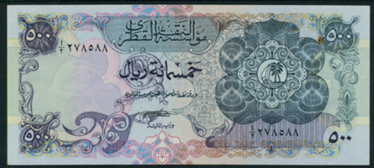 Rare Qatar 500 riyals P-6 that sold just below lower estimate for $12,328 in PCGS About New 50 Apparent.