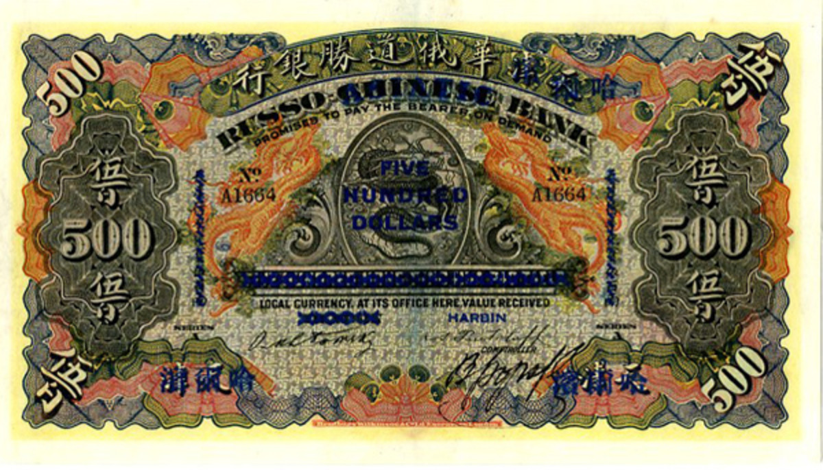 The Russo-Asiatic Bank 500 dollars provisional issue of 1910 overprinted on its 1907 counterpart (P-S467). In PMG About Uncirculated 53 NET the estimate is $17,000-20,000.