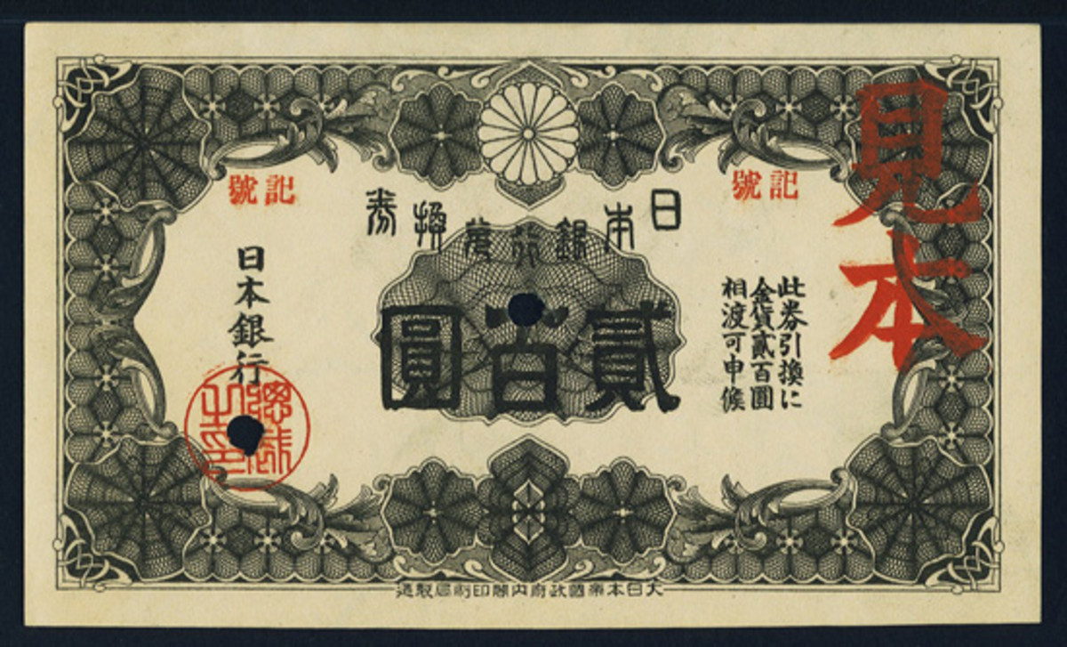 The Japanese uniface 200-yen ND specimen (P-37Bs) of 1927 that took a record $33,600 in PMG Gem Uncirculated 66 EPQ. This note is extremely rare as an issued note and seldom seen as a specimen, particularly in such high grade. (Image courtesy www.ha.com)