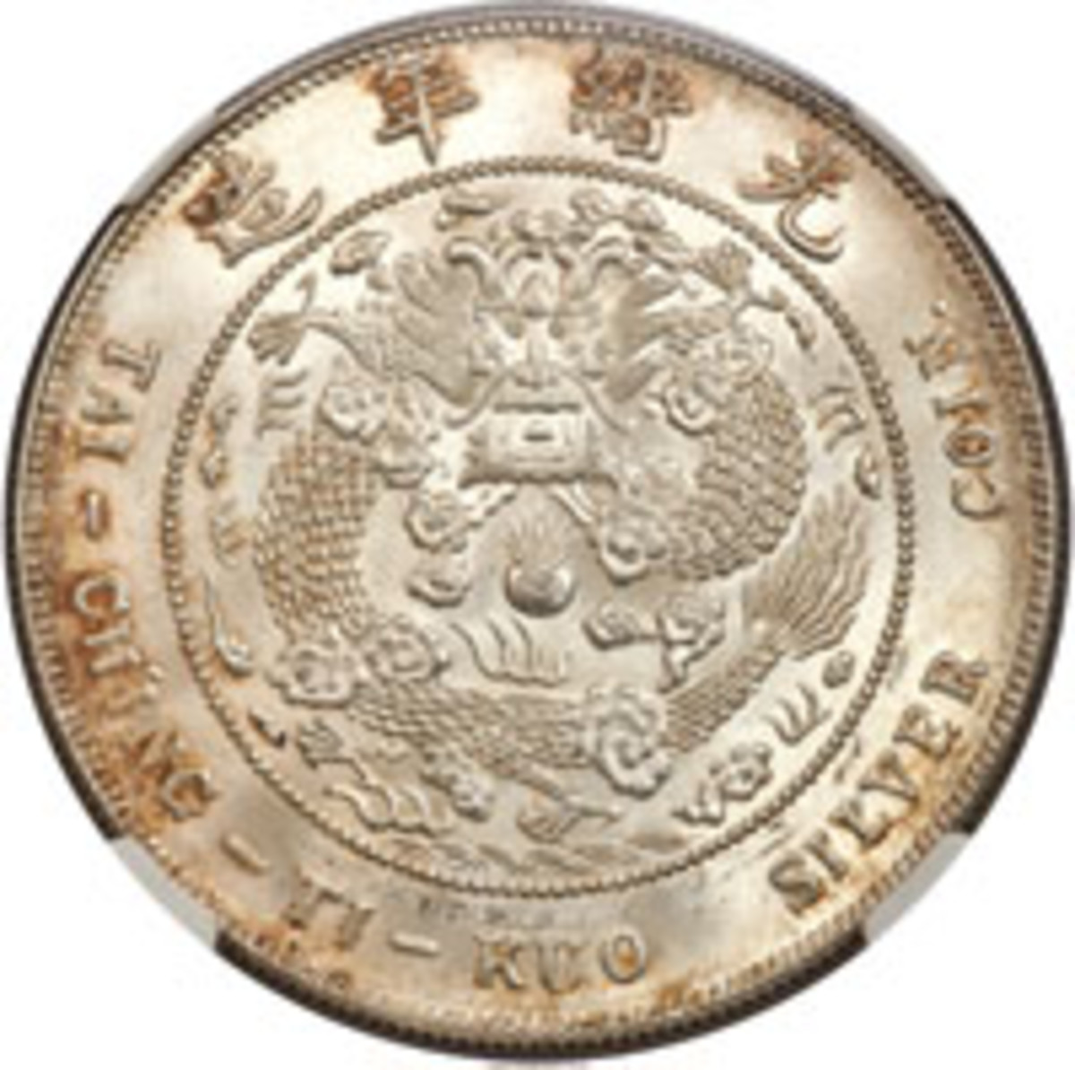 Choice Imperial Chinese Kuang-hsu dollar (ND, 1908) struck at the Tientsin Mint, KM-Y14, that fetched $31,200. (Image courtesy and © www.ha.com)