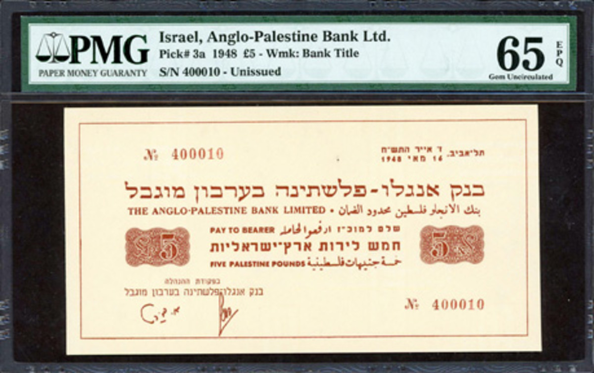 Shown here is one of the Emergency Issue 1948 Anglo-Palestine Bank Limited Set notes that was featured at the ANA annual money show.