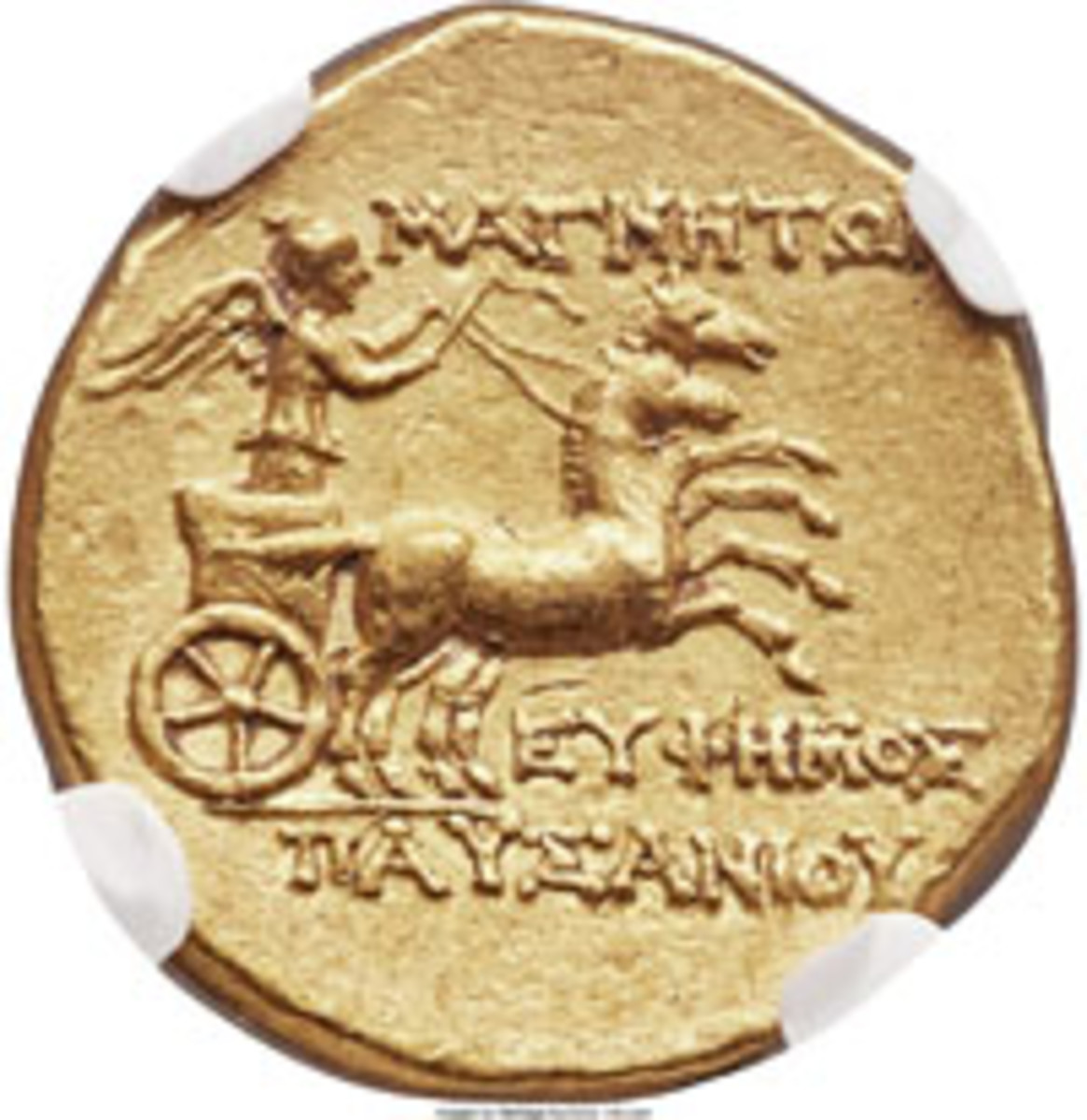 Reverse of the previously unrecorded, 19 mm, 8.46 g, Ionian gold stater from Magnesia ad Meandrum c. 155-145 B.C.E. It took $18,000 graded NGC Choice AU 5/5 - 4/5. (Image courtesy and © www.ha.com)