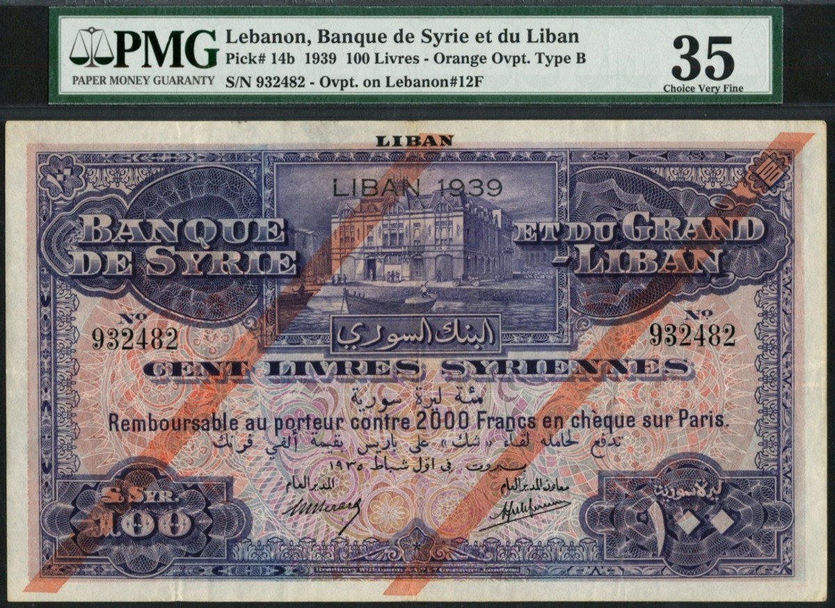 Lot #1518 (unlisted) Rare Banque de Syrie et du Grand-Liban, Lebanon issue with Lebanon 1939 overprint, 100 livres, 1939 (old date 1935). (Photo courtesy of Spink)
