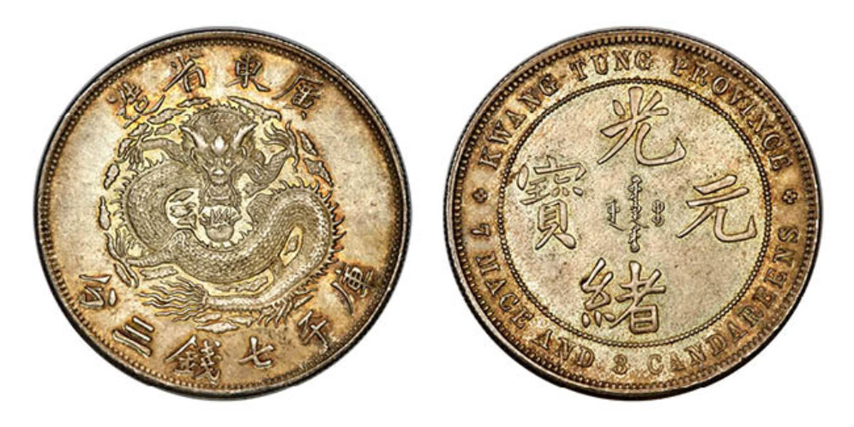 The magnificent mint state 1889 Kwangtung dragon dollar of 7 mace and 3 candareens dated 1889 (KM-Y198.1) that sold at Heritage Auctions' Hong Kong sale in June for $228,000 graded MS64+ NGC. Images courtesy and © www.ha.com.
