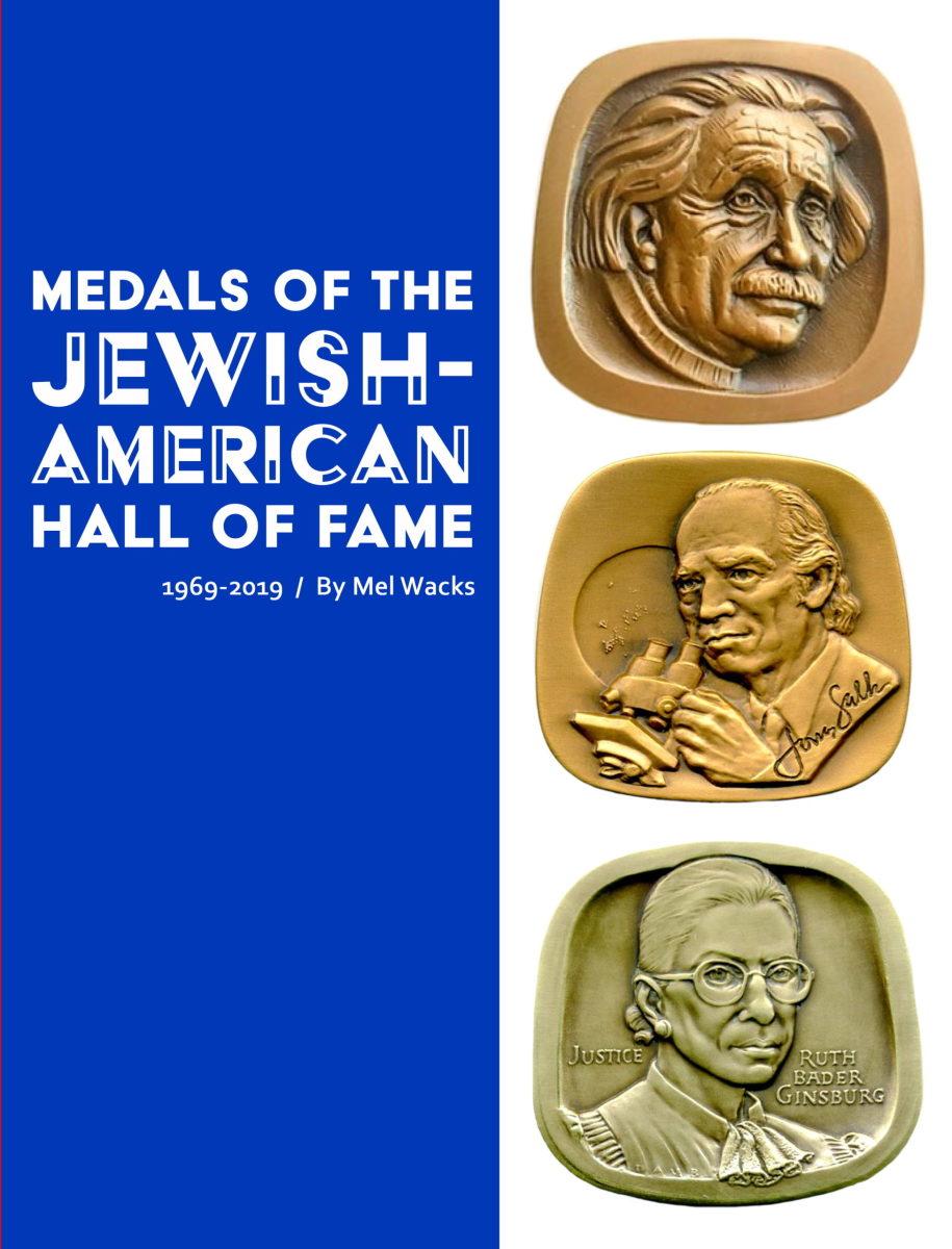 JAHF Book Cover jpg