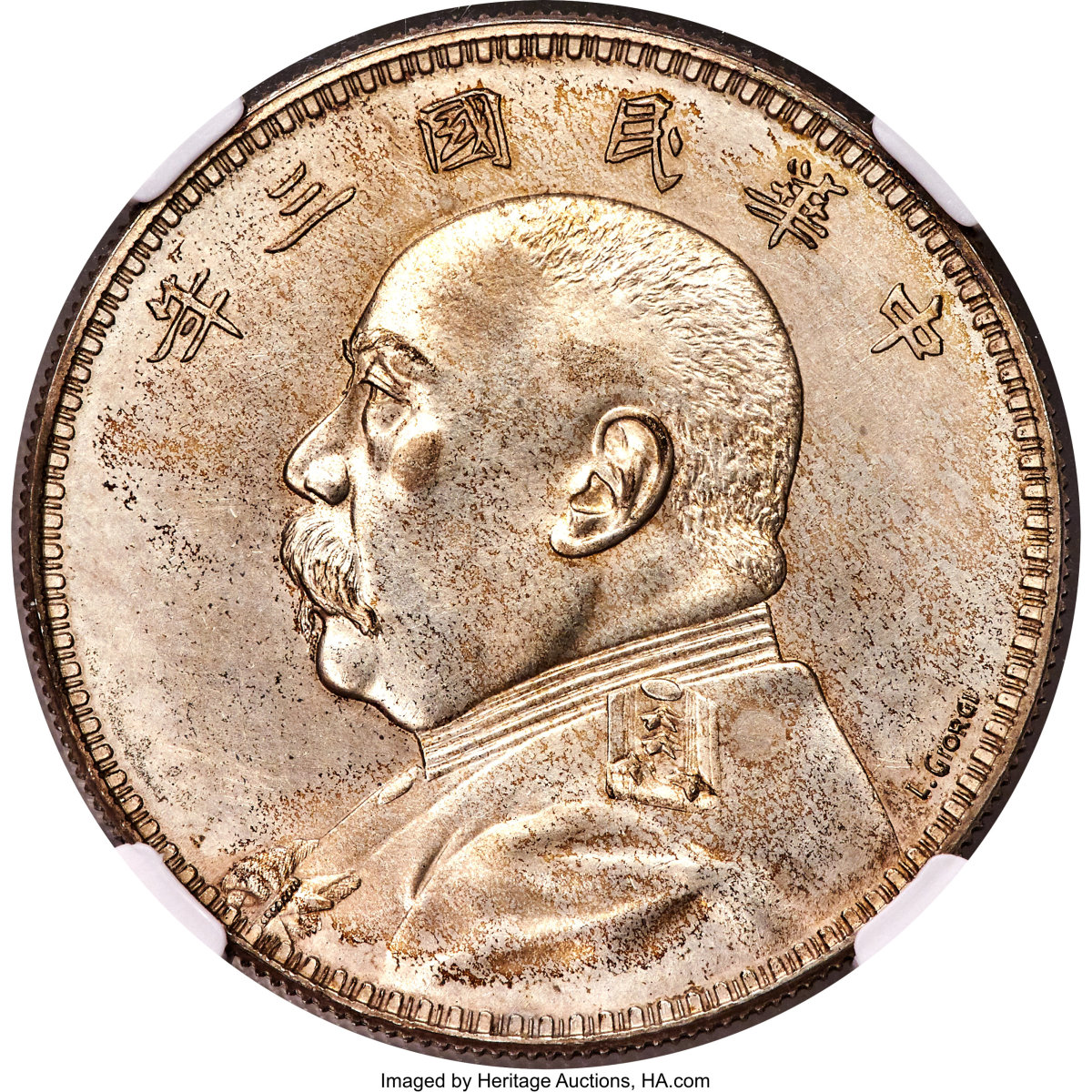 Sought-after Yuan Shih-kai Year 3 (1914) Chinese pattern silver dollar signed behind shoulder by Luigi Giorgi (KM-Pn31). It was bid up to $132,000. Images courtesy and © www.ha.com.
