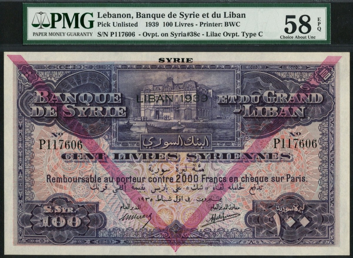 Lot #1513 (P-14c) Banque de Syrie et du Grand-Liban, Syria issue with Lebanon 1939 overprint sold for $13,000. (Photo courtesy of Spink)