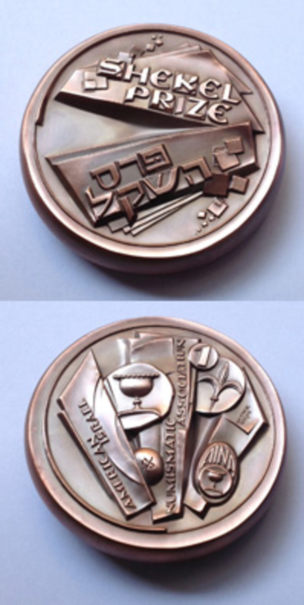 The new Shekel Prize takes the form of this three-inch, high-relief medal.