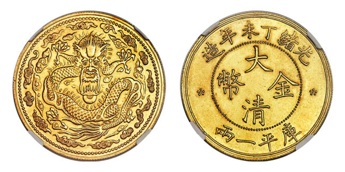 Highly desirable Kuang-hsü gold pattern Kuping tael of 1907 (KM-Pn302) that managed a healthy $114,000 in MS61 NGC. Image courtesy and © www.ha.com.