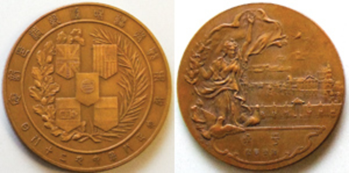 Japan also contributed a peace offering. The reverse makes clear it was one of the allies. (Images courtesy Yale University Art Gallery)