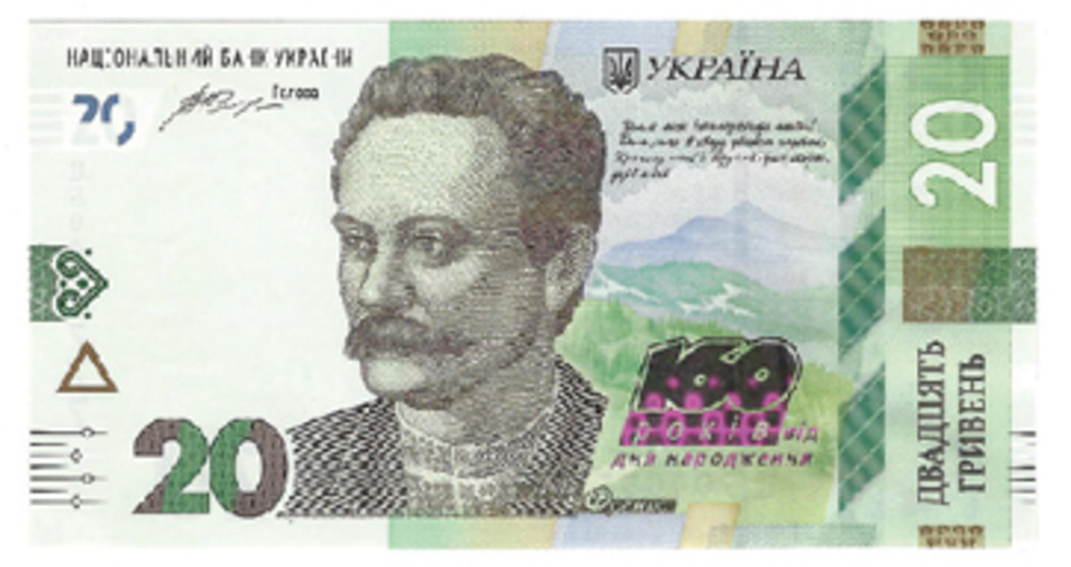 Ivan Franko (1856-1916) was a famous Ukrainian poet, writer, critic, political activist, and a strong influence on modern Ukrainian life. His country has produced a special 20-hryven dated 2016 for the 160th anniversary of his birth in 1856.