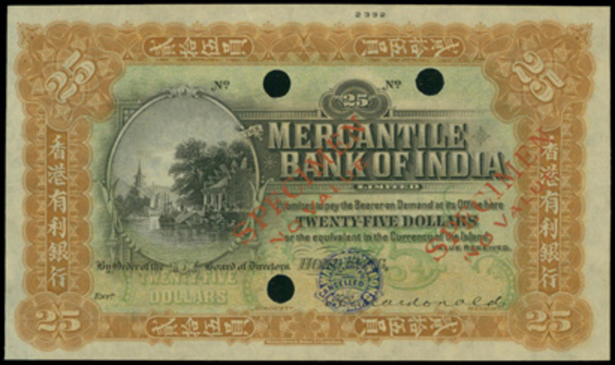 India Note
