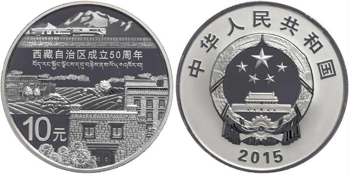 Issued for the 50th Anniversary of the Founding of Tibet Autonomous Region, this 40mm silver crown has a mintage of 25,000 and is listed as KM#2247 in the as yet unpublished Standard Catalog of World Coins 2001-Date 14th edition.