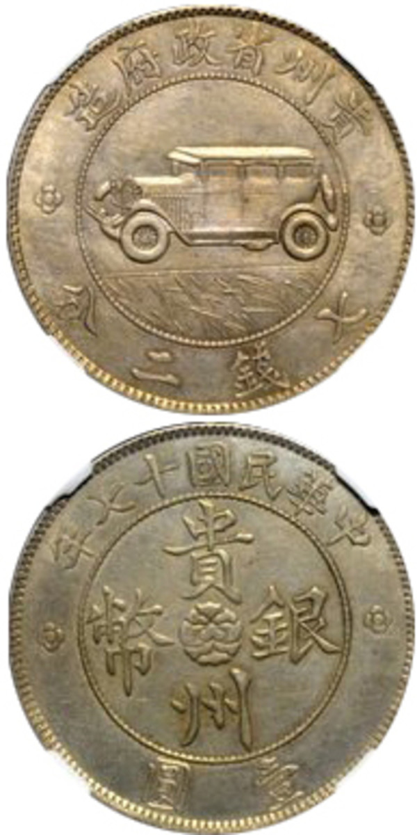 This China-Kweichow 1928 auto dollar spurred a bidding battle whose outcome resulted in a  record price of $115,000. (Image courtesy Champion Auctions.)
