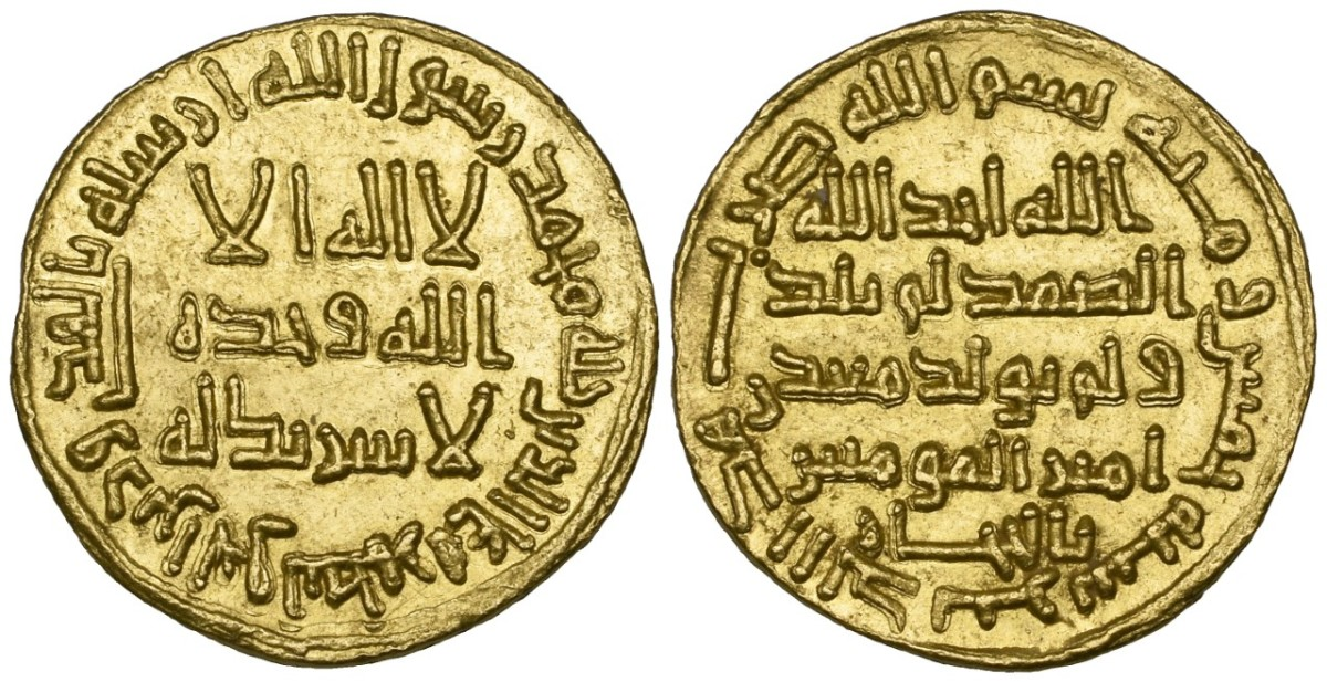 The Umayyad gold dinar dated 105h (723AD), from the first dynasty of Islam. Images courtesy of Morton & Eden.