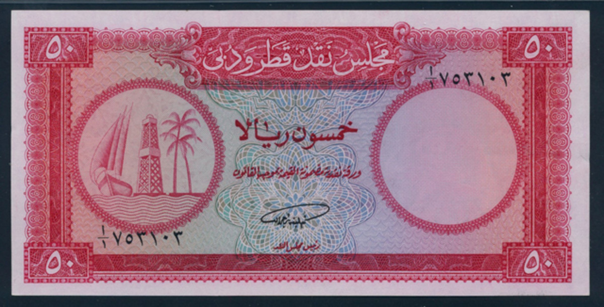 Highest price of $77,832 from the Bruce Smart collection went to this Qatar & Dubai Currency Board first issue 50 riyals, P-5, graded PMG 65EPQ.
