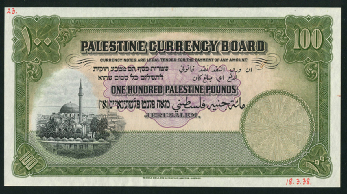Palestine Currency Board uniface trial for a proposed £100 c.1938; Acre's Al-Jazzar Mosque at left.  NIP, Dabbah p.318 plate note. It topped Spink's April sale with a price of $143,820.