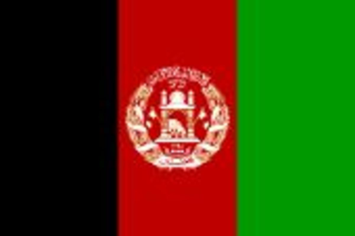 afghanflag.jpg