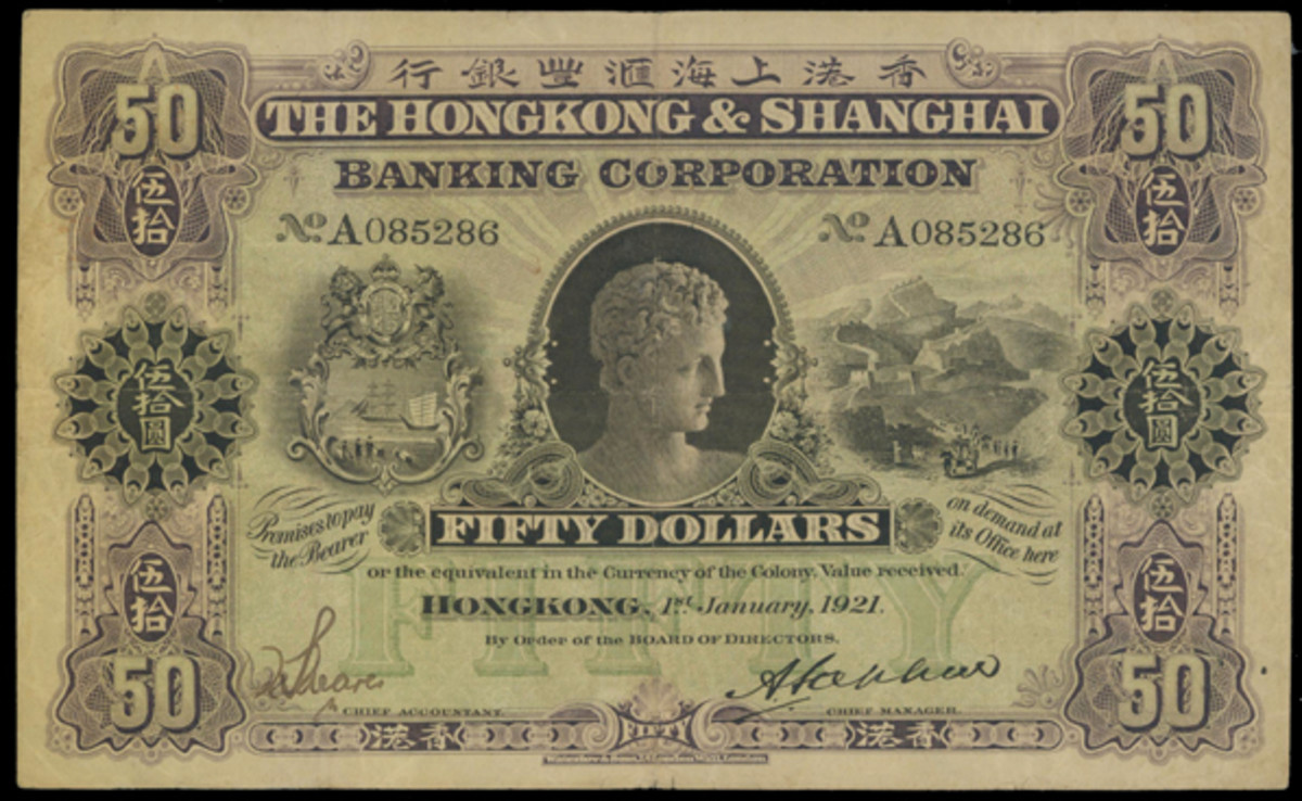 Rare HKSBC $50 of 1 January 1921 (P-168) that will be offered in Spink China's Jan. 4-5 sale. In aVF condition, it carries a pre-sale estimate of $45,000-60,000. (Image courtesy and © Spink, China)